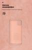 Панель ArmorStandart ICON Case for Apple iPhone 11 Pro Max Pink Sand (ARM56708) рис.4
