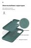 Панель ArmorStandart ICON Case for Apple iPhone 11 Pro Max Pine Green (ARM56709) рис.6