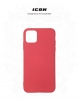 Панель ArmorStandart ICON Case for Apple iPhone 11 Pro Max Red (ARM56710) рис.3