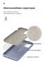 Панель ArmorStandart ICON Case for Apple iPhone 11 Pro Max Blue (ARM56711) рис.6