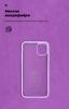 Панель ArmorStandart ICON Case for Apple iPhone 11 Pro Max Lavender (ARM56712) рис.4