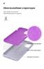 Панель ArmorStandart ICON Case for Apple iPhone 11 Pro Max Lavender (ARM56712) рис.6