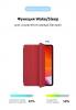 Чехол Armorstandart Smart Case для iPad Pro 12.9 2020 / 2021 Red мал.4