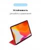 Чехол Armorstandart Smart Case для iPad Pro 12.9 2020 / 2021 Red мал.5