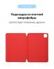 Чехол Armorstandart Smart Case для iPad Pro 12.9 2020 / 2021 Red мал.6