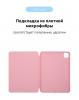 Чехол Armorstandart Smart Case для iPad Pro 12.9 2020 / 2021 Pink Sand мал.5