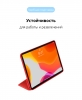 Чехол Armorstandart Smart Case для iPad Pro 11 2020 / 2021 Red мал.4