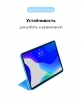 Чехол Armorstandart Smart Case для iPad Pro 11 2020 Blue рис.3