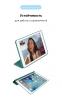 Чехол Armorstandart Smart Case для iPad 9.7 (2017/2018) Pine Green мал.3