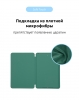 Чехол Armorstandart Smart Case для iPad 9.7 (2017/2018) Pine Green рис.4