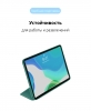 Чехол Armorstandart Smart Case для iPad 11 (2018) Pine Green рис.3