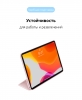 Чехол Armorstandart Smart Case для iPad 11 (2018) Pink Sand рис.3