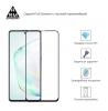 Защитное стекло Armorstandart Full Glue Curved для Samsung Note 10 Lite Black (ARM56760) мал.2
