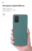 Панель ArmorStandart ICON Case for Huawei P40 Pine Green (ARM56324) рис.7