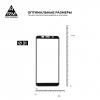 Защитное стекло ArmorStandart Pro для Huawei Y5 2020 Black (ARM56610-GPR-BK) мал.3