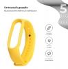 Xiaomi ремешок Mi Band 5 (Yellow) рис.2