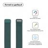 Armorstandart Milanese Loop Band для Apple Watch All Series 38/40 mm Pine Green (ARM56981) мал.2