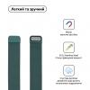 Armorstandart Milanese Loop Band для Apple Watch All Series 42/44 mm Pine Green (ARM56982) мал.2