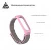Ремешок нейлоновый ArmorStandart для Xiaomi Mi Band 6/5 Pink мал.3