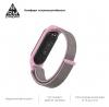 Ремешок нейлоновый ArmorStandart для Xiaomi Mi Band 6/5 Pink мал.4