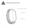 Ремешок нейлоновый ArmorStandart для Xiaomi Mi Band 6/5 White мал.3