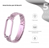 Ремешок Armorstandart Metal Band для Xiaomi Mi Band 5 Rose Gold рис.2