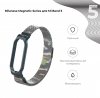 Ремешок Armorstandart Milanese Magnetic Band для Xiaomi Mi Band 5 Khaki Green рис.2