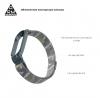 Ремешок Armorstandart Milanese Magnetic Band для Xiaomi Mi Band 6/5 Khaki Green мал.3