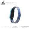 Ремешок Armorstandart Milanese Magnetic Band для Xiaomi Mi Band 6/5 Khaki Blue мал.4