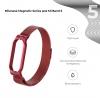 Ремешок Armorstandart Milanese Magnetic Band для Xiaomi Mi Band 5 Red рис.2