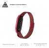 Ремешок Armorstandart Milanese Magnetic Band для Xiaomi Mi Band 5 Red рис.4