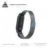 Ремешок Armorstandart Milanese Magnetic Band для Xiaomi Mi Band 5 Titanium Grey рис.4