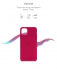 Silicone Case Original for Apple iPhone 11 Pro Max (OEM) - Pomegranate мал.3