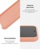 Silicone Case Original for Apple iPhone 11 Pro Max (OEM) - Grapefruit мал.6