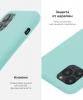 Silicone Case Original for Apple iPhone 11 Pro (OEM) - Beryl мал.5
