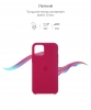 Silicone Case Original for Apple iPhone 11 Pro (OEM) - Pomegranate мал.3