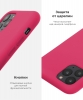 Silicone Case Original for Apple iPhone 11 Pro (OEM) - Pomegranate мал.5
