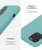 Silicone Case Original for Apple iPhone 11 Pro (OEM) - Cactus мал.5