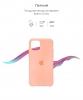 Silicone Case Original for Apple iPhone 11 Pro (OEM) - Grapefruit мал.3