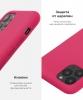 Apple iPhone 11 Silicone Case (OEM) - Pomergranate рис.5