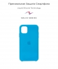Apple iPhone 11 Silicone Case (OEM) - Surf Blue рис.2
