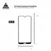 Защитное стекло ArmorStandart Pro для Nokia 2.3 Black (ARM57055) рис.3