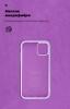 Панель ArmorStandart ICON Case for Apple iPhone 11 Lavender (ARM56433) рис.4