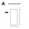 Защитное стекло ArmorStandart Pro для Huawei P Smart S Black (ARM57077) мал.3