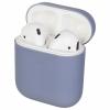 Airpods 2 Ultrathin Silicon case lavender (in box) рис.1