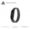 Ремешок Armorstandart Milanese Magnetic Band 503 для Xiaomi Mi Band 6/5 Black мал.4