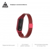 Ремешок Armorstandart Milanese Magnetic Band 503 для Xiaomi Mi Band 6/5 Red мал.4