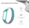 Ремешок Armorstandart Milanese Magnetic Band 503 для Xiaomi Mi Band 5 Gradient Blue-Purple рис.2