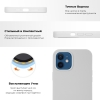 Панель Armorstandart Silicone Case для Apple iPhone 12 Pro Max Grapefruit (ARM57276) рис.2