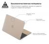 Накладка Armorstandart Matte Shell для MacBook Air 13.3 (A1466/A1369) (ARM57219) мал.2